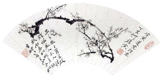《砚边夜评》充分反映邹凌在书画评论上的建树及丰富的美术史