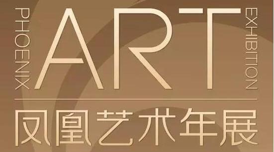 在创作风起云涌的世界艺术中,中国当代艺术以怎样的姿态参与