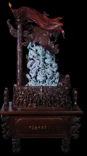 叶福欢工艺美术作品《中华龙·中国梦》