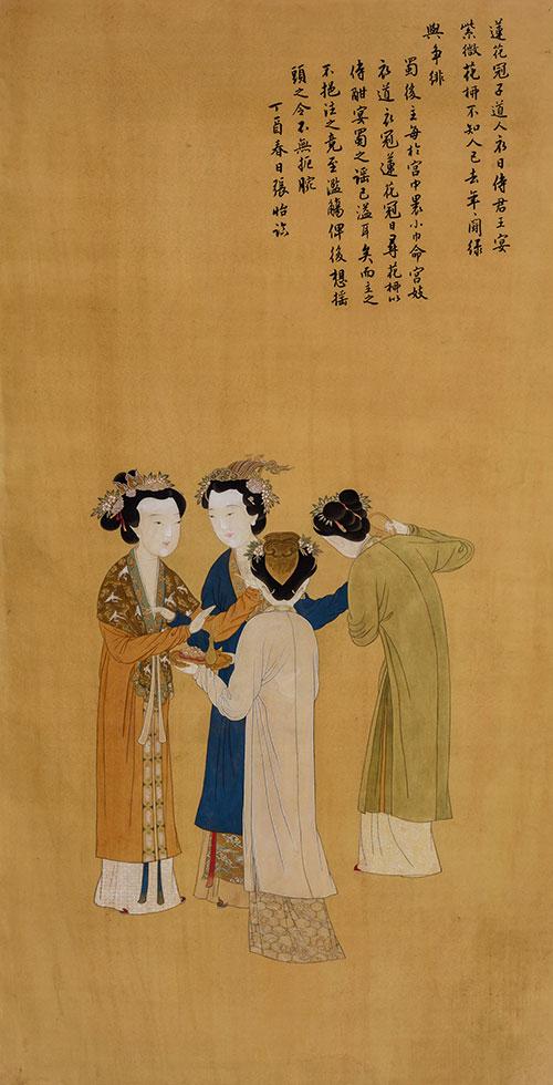 《孟蜀宫妓图》 张怡  临摹