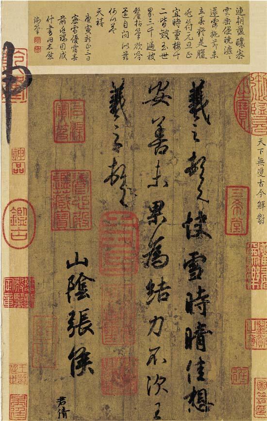 书画菁华特展共计选展45件,国宝级书画34件、重要古物11件