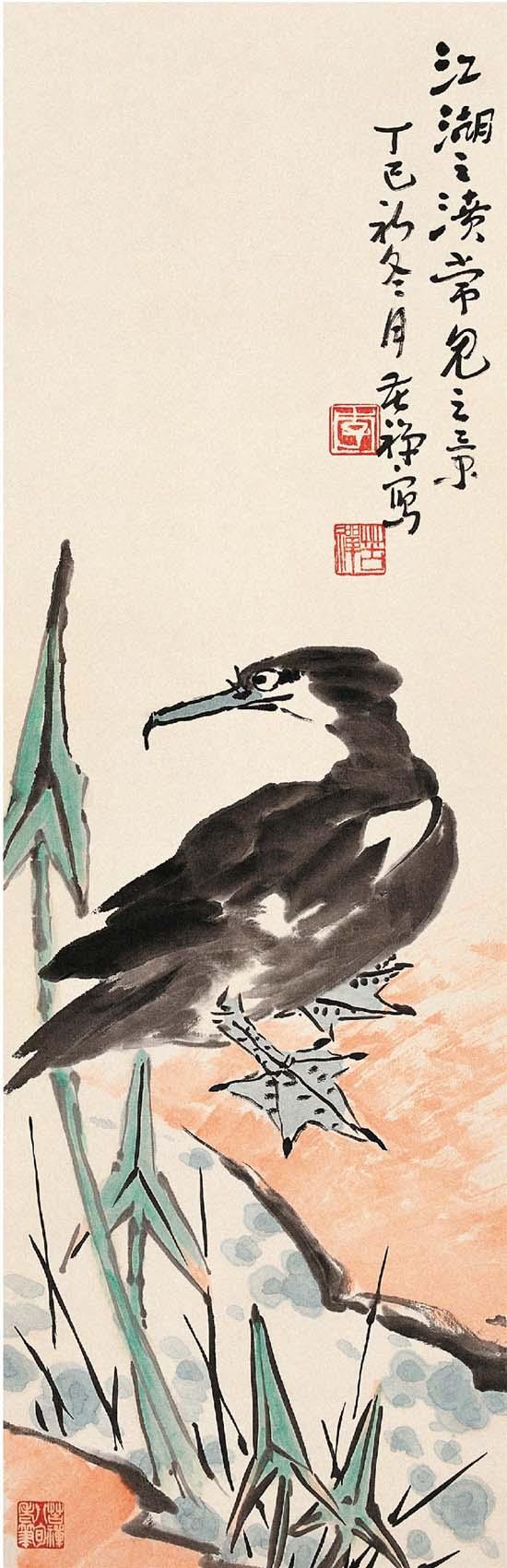 李苦禅:我的艺术生涯却是大半和艰难困苦相连的