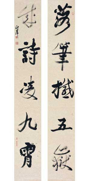 草书是书法艺术中的写意之尤,最能纵灵抒情。天地有大美而不言