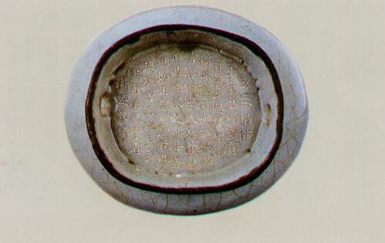 宋代官窑瓷器500图真品图片