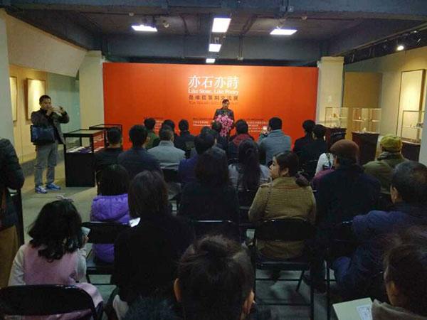 """画家岳维信""""亦石亦诗""""篆刻交流展在千年古宣美术馆展出"""