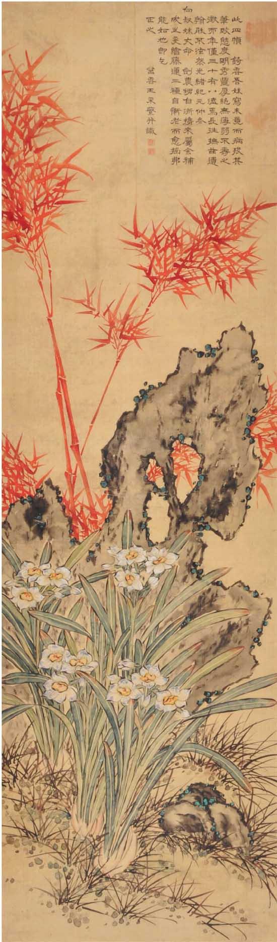 王�香 花卉图 常州博物馆藏