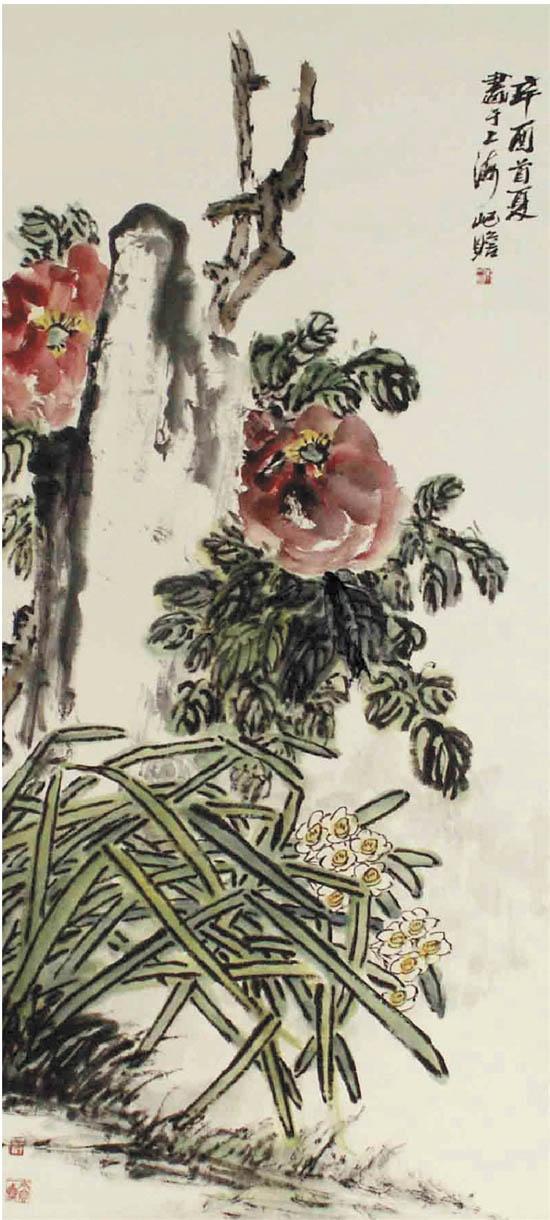 朱屺瞻 牡丹水仙 中国画