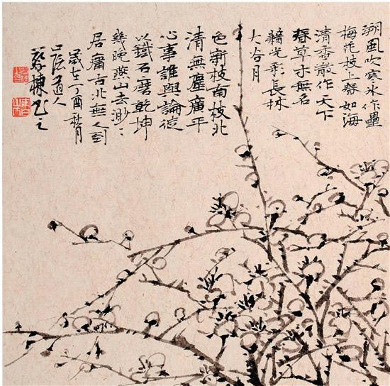 质朴气 书卷气 奇逸气——评析蔡栋先生花鸟画创作