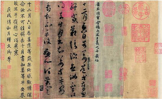 王羲之 平安帖(唐摹本,乾隆御笔释文) 中国嘉德2010秋拍 成交价:308,000,000RMB