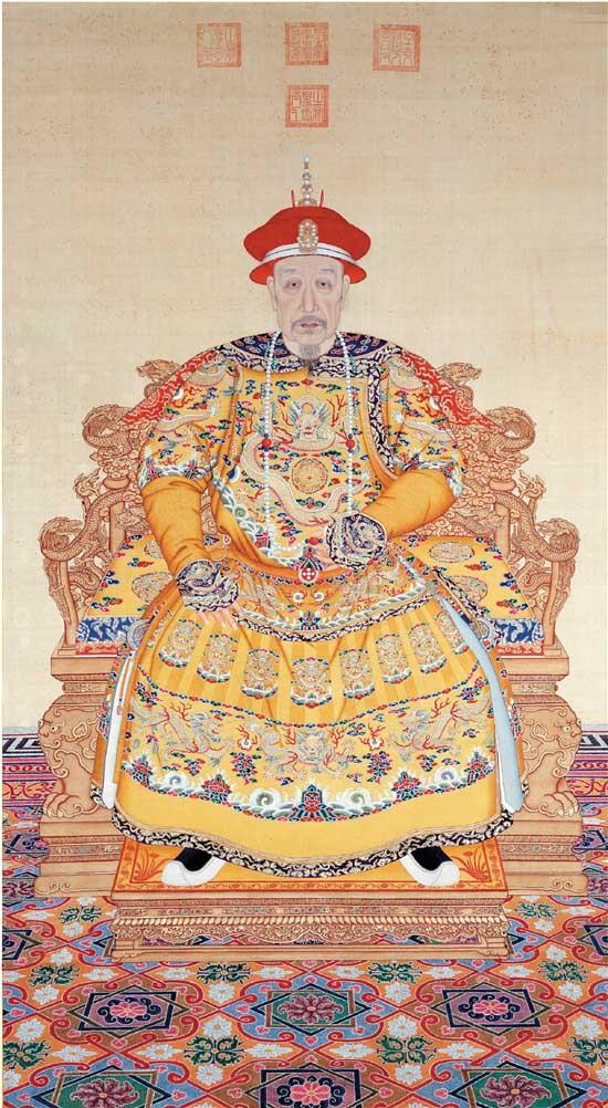 清人画弘历朝服像轴 故宫博物院藏