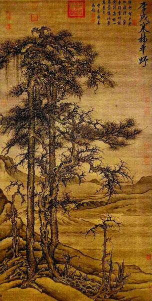 寒林平野图(国画) 宋 李成 台北故宫博物院藏