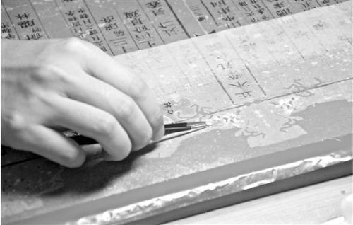 修复古籍还原文明记忆,留下对传统文化的敬畏