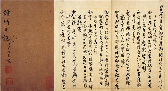 何绍基 种竹日记 27.5×22.4cm 清道光二十七、二十八年 湖南省博物馆藏