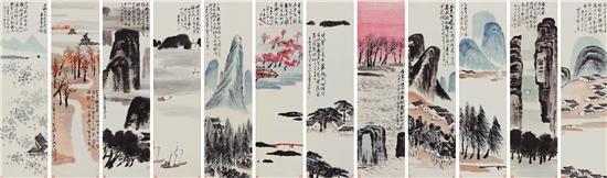 北京保利今年秋拍成绩斐然,其中有两件书画格外引人注意
