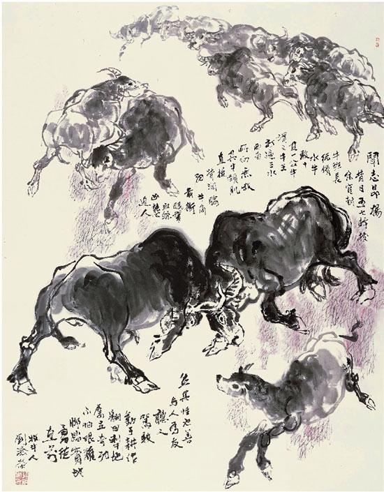 讴歌时代——刘济荣艺术回顾展