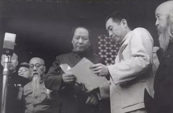 纪念毛主席逝世四十二周年 - 花季年少 - 花季年少 的博客