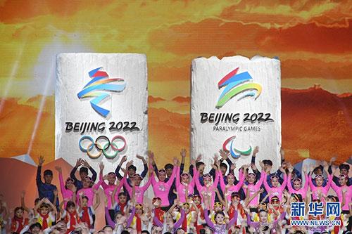 """北京2022年冬奥会会徽""""冬梦""""、冬残奥会会徽""""飞跃"""""""