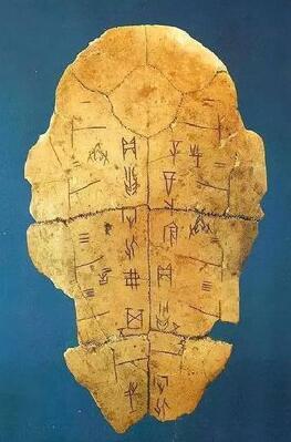 甲骨文是中国目前已知最古老的系统成熟的汉字