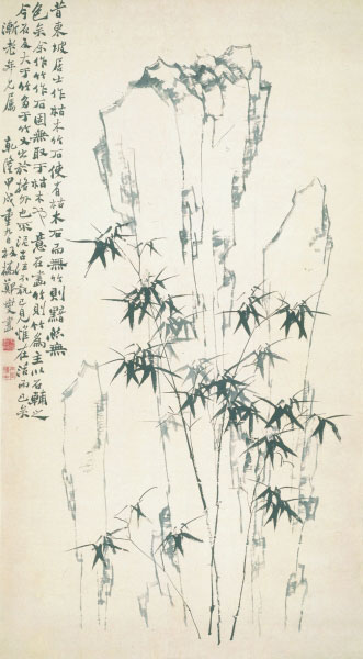 竹石图 清 郑板桥 上海博物馆藏