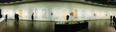 第六届中国书法兰亭奖展厅