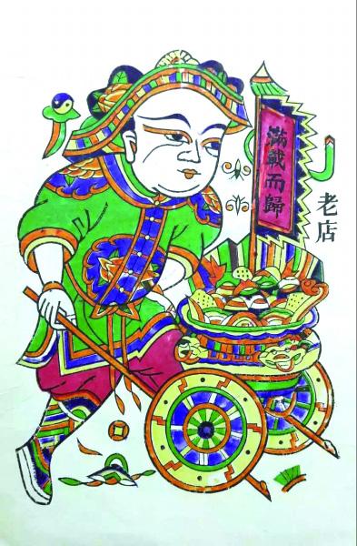 """历史传下来的开封朱仙镇木版年画,在""""文革""""中基本被毁"""