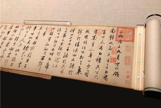 阳明先生留下许多典籍,但他的墨迹、信札却屈指可数