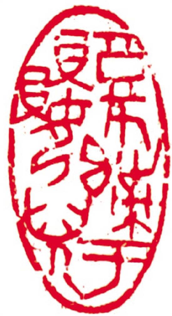 小林斗盦 复归于婴儿