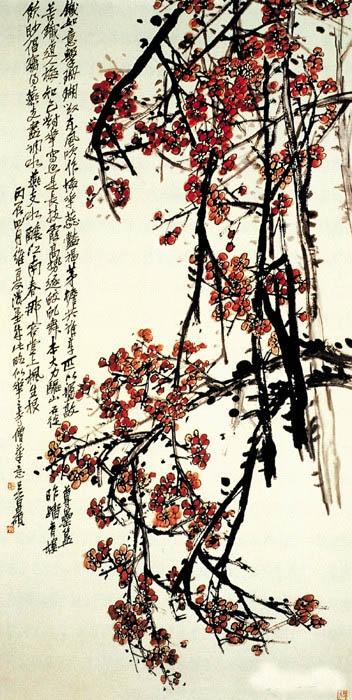 清气满乾坤 历代梅兰竹菊作品欣赏