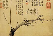 """清气满乾坤――历代梅兰竹菊作品欣赏""""四君子""""是中国传统文化的题材,分别指:梅花、兰花、翠竹、菊花。其品质分别是:傲、幽、澹、逸。文化寓意为:梅,探波傲雪,高洁志士;兰,深谷幽香,世上贤达;竹,清雅澹泊,谦谦君子;菊,凌霜飘逸 ,世外隐士。【详细】"""