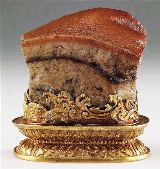 东坡肉形石 高5.73cm 宽6.6cm 厚5.3cm