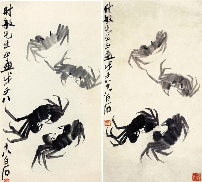 左:蟹(伪作)。右:齐白石 蟹 收录于《齐白石画集》。