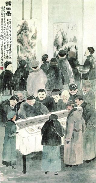 读画图(国画) 87.7×46.6厘米 1917年 陈师曾 北京故宫博物院藏