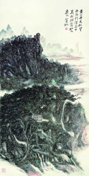 万松烟霭(国画)132.5×66.5厘米 约20世纪40年代 中国美术馆藏 黄宾虹
