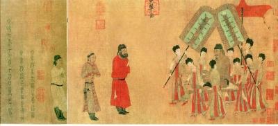 步辇图(局部)