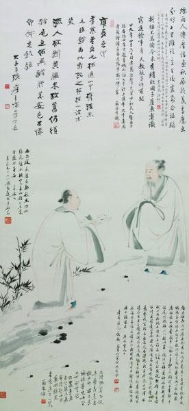 馈鱼图(国画)  张大千  四川博物院藏