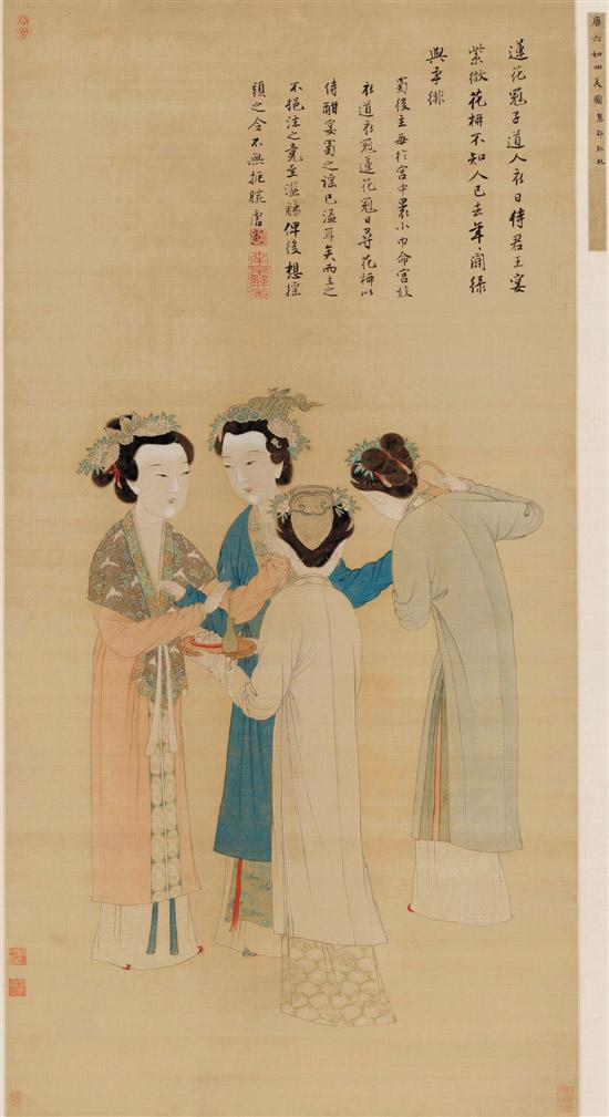 明 唐寅 王蜀宫妓图轴 张伯驹旧藏 现藏于故宫博物院
