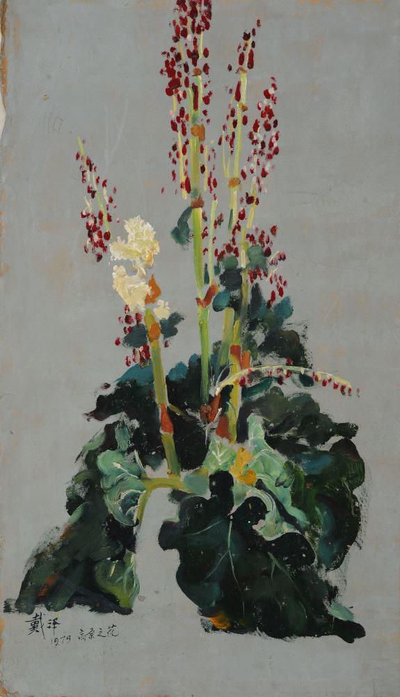 戴泽先生在新中国美术发展史上具有特殊地位。他兼具两种身份:既是中国现代美术教育体系、特别是徐悲鸿美术教育体系的主要实践者与传播者,也是新中国重大历史题材美术创作的重要参与者,这两种身份是戴泽先生对20世纪中国美术发展最重要的贡献。他的求学经历、艺术实践与教育活动,记录着20世纪中国美术在现代发展与转型时所呈现出的一切形态,然而,戴泽先生七十多年来的艺术教育与创作实践,却至今未得到应有的关注。 20世纪中国美术的发展与转型在两个层面上得以体现:一为美术本体,包括语言形式、思想观念和功能价值的讨论与实践;一为