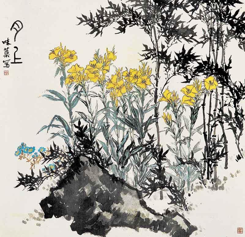 郭味蕖写意花鸟画作品作品欣赏