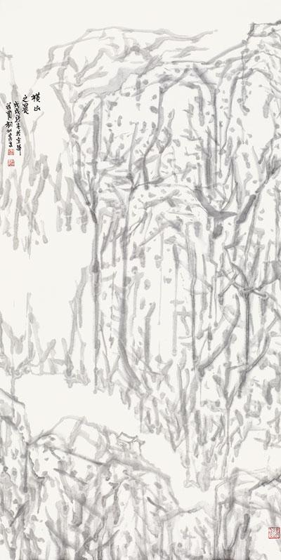 王平《山水》