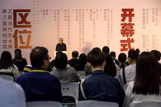 八大美术学院研究生优秀作品展在义乌举行