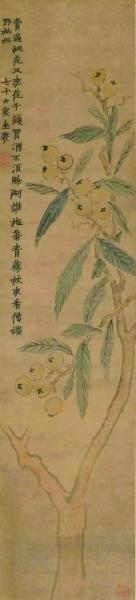 藏画献画 爱艺爱国——程十发捐画记