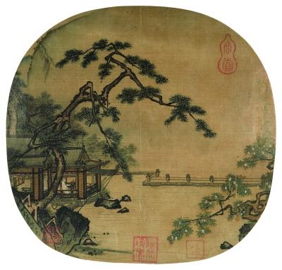 """明月松间照:中国现代绘画中的""""松"""""""