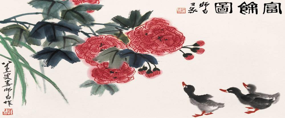 娄师白中国画作品网上展厅