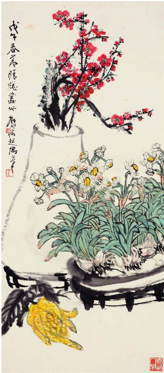 陆抑非 岁朝图 1978年 浙江美术馆藏