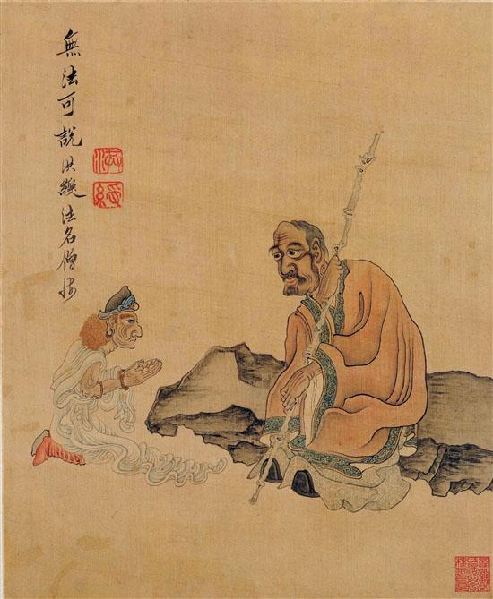 明 陈洪绶 杂画图册2