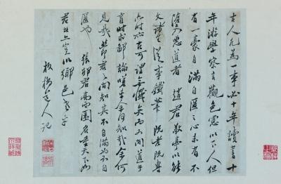 行书册页 清 郑板桥 山东潍坊市博物馆藏