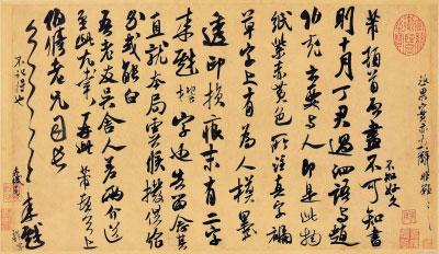 《伯修帖》又称《致伯修老兄尺牍》,纸本,纵25.4厘米。横43.2厘米,该帖为翰牍九帖之二,台北故宫博物院藏。