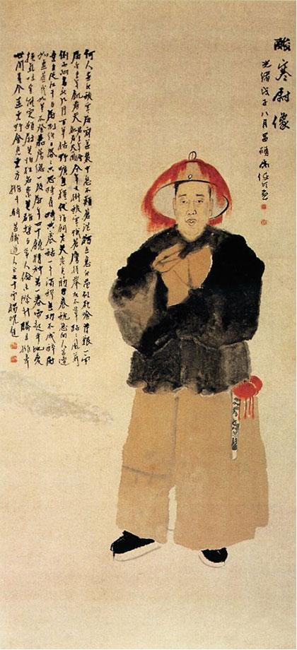 任伯年 酸寒尉像 1888年 浙江博物馆收藏