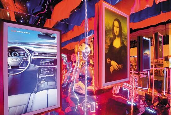 艺术与科技跨越时空的邂逅