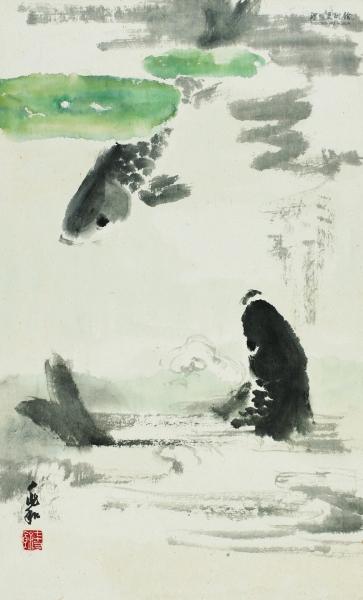 鱼乐图(国画)   68×41.5厘米  蒋兆和